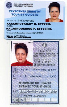 Greece Guided Tours by Efi Kalamboukidou  Official qualified tourist guide  badges for Greece by 61a72e6d6d5
