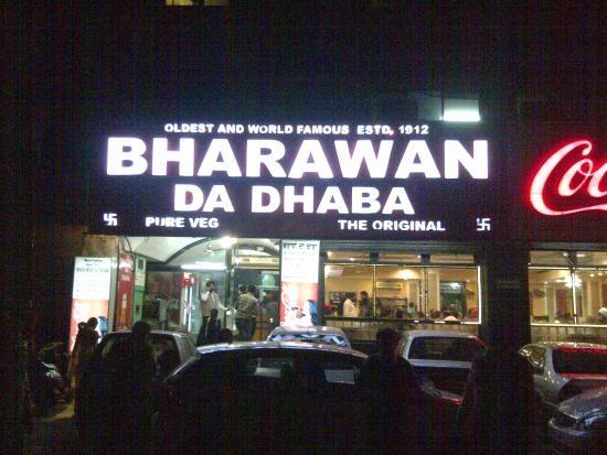 menu card details  picture of bharawan da dhaba amritsar