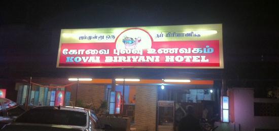 Kovai Biriyani Hotel