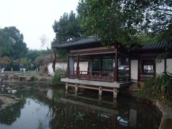 Huzhou Feiying Park: Feiying Park
