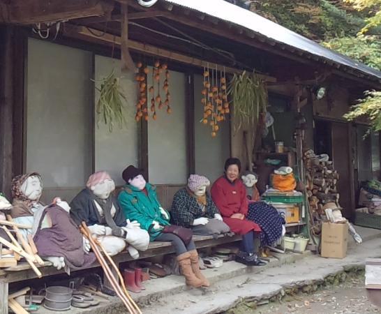 Miyoshi, Japan: Scarecrows'mountain village