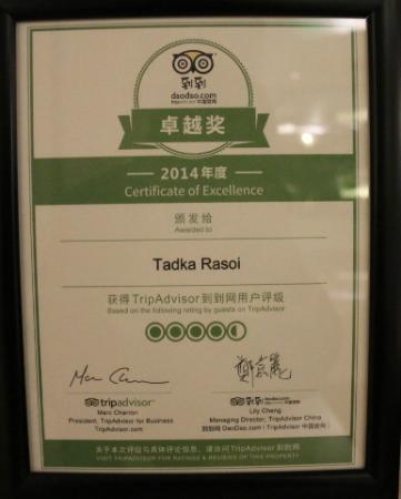 Tadka Rasoi Indian Restaurant: 2014 Certificate of Excellence TripAdvisor Award