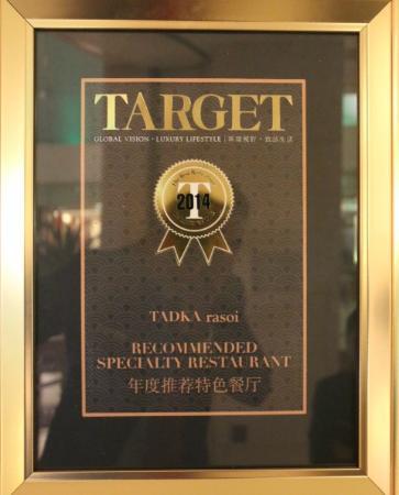 Tadka Rasoi Indian Restaurant: Target Magazine Award 2014