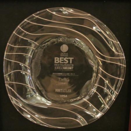 Tadka Rasoi Indian Restaurant: 2014 Best Restaurants China Tatler Award
