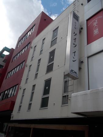Photo of Business Hotel Gates Inn Matsudo