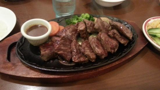 Steak Hamburg & Salad Bar Ken Plaza House