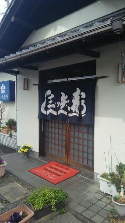 Mitsuya Sushi