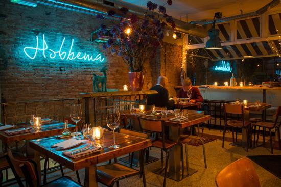 Eetcafe Hobbema