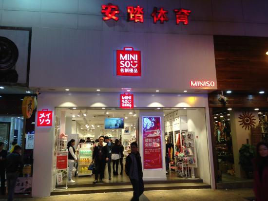 珠海莲花路商业街