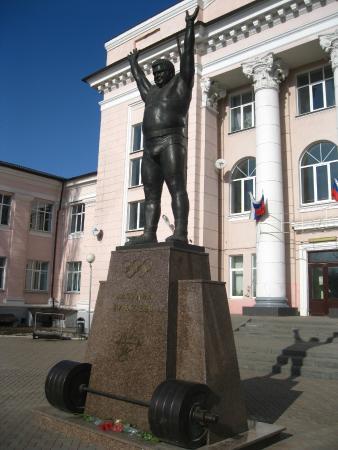 Vasiliy Alekseyev Statue