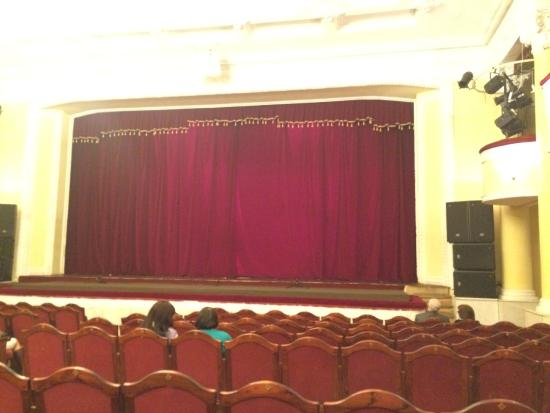 Serpukhov Music and Drama Theatre