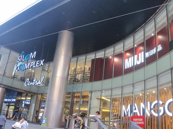 是隆购物中心