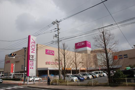 Aeon Matsue Shopping Center