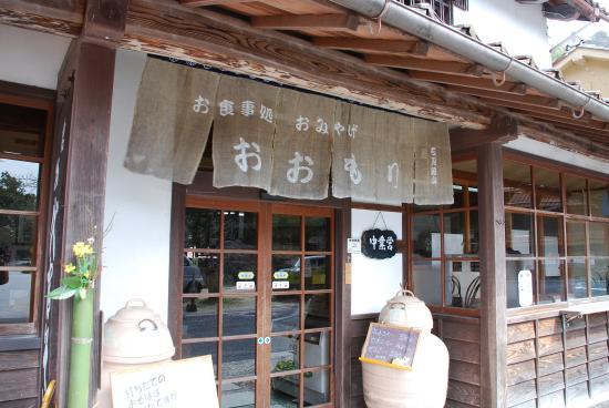 Oshokujidokoroomori