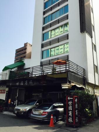 Skoal Hotel: Location is about 200 metres from LiuHe night market. It is along minzhuheng road, and not in mi