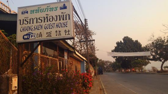 Chiang Saen Guest House: outside
