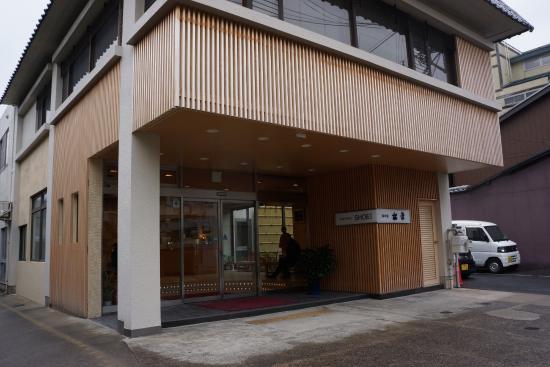 Kyoto Ryokan Shoei: 宿の玄関