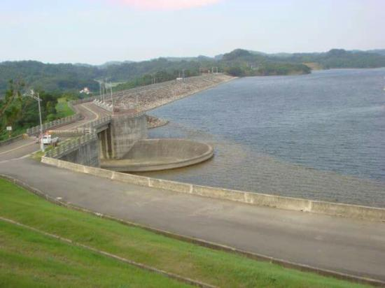 Baoshan Water Reservoir