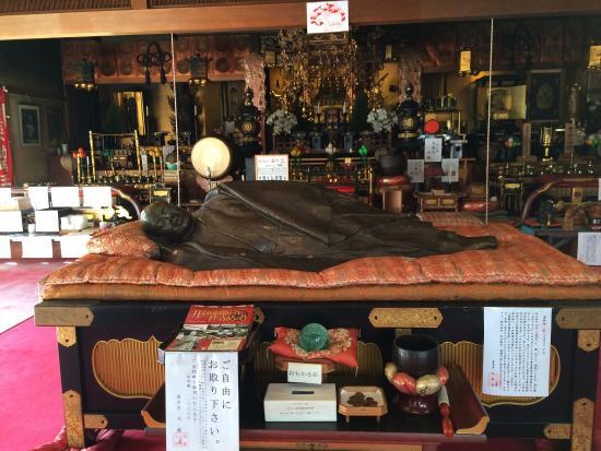 Daishiji Temple: 大師寺