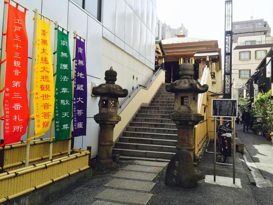 Ogannonji Temple