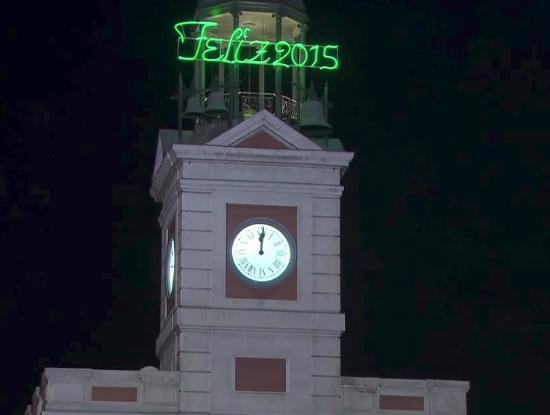 el reloj de gobernaci n foto van puerta del sol madrid