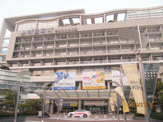 Busan Youth Hostel Arpina: 外観2