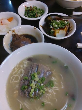 Shi Ji Zheng Zong Beef Noodles