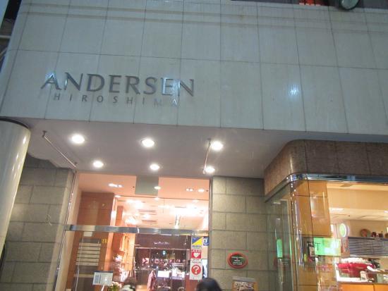 Andersen Kitchen Buffet: Andersen Hiroshima