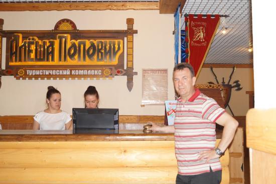 Alyosha Popovich Dvor Hotel: В фойе отеля