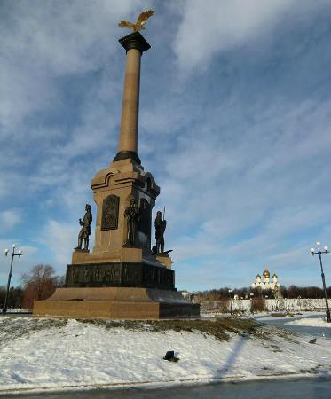 Monument 1000 Years of Yaroslavl