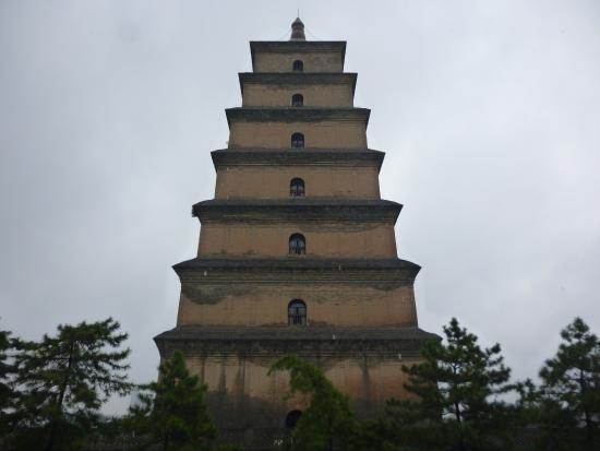 Dayan Tower Cultural and Leisure Scenic Resort: Большая пагода Диких гусей