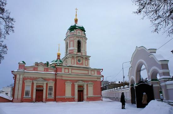 St. Elijah Convent