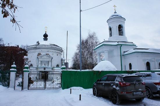 Tyumen Chapel