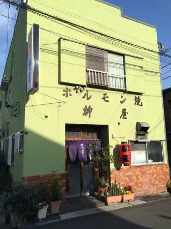 Yanagiya Horumonyaki Mein Store