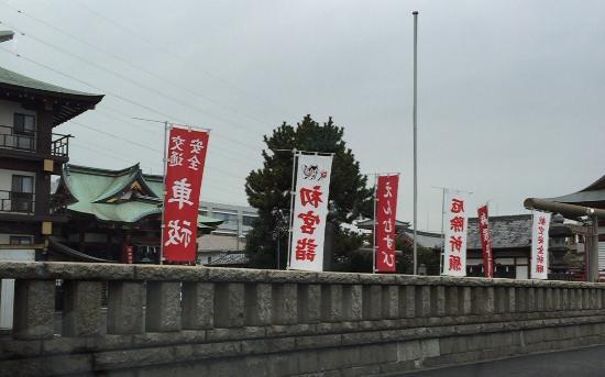 Haneda Shrine