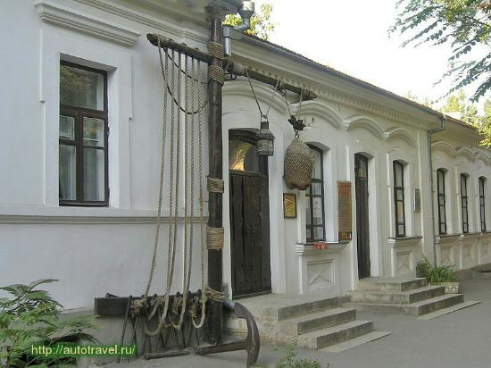 Literary-Memorial Museum of Grin