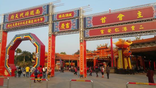 Nankun Nidai Tianfu
