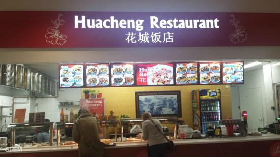 Huacheng Restaurant
