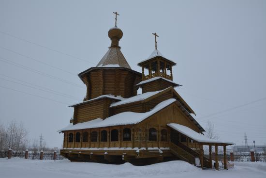 Temple of All Saints Resplendent in the Siberian Land