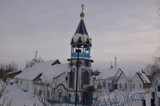 Православный Приход храма в честь преподобномученицы великой княгини Елизаветы
