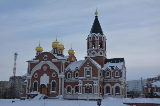 Parish Church of the Intercession of the Mother of God