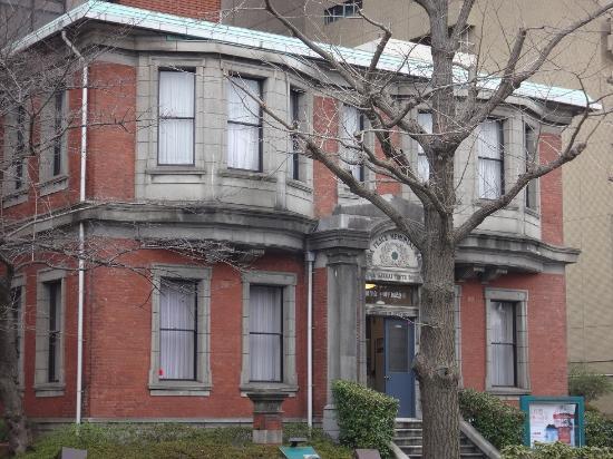 Former England Nanabankan Building