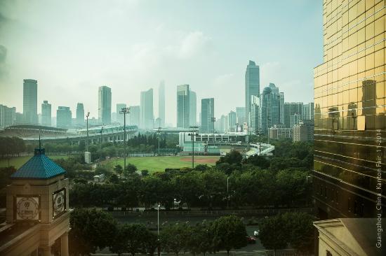 China Mayors Hotel: Вид из окна
