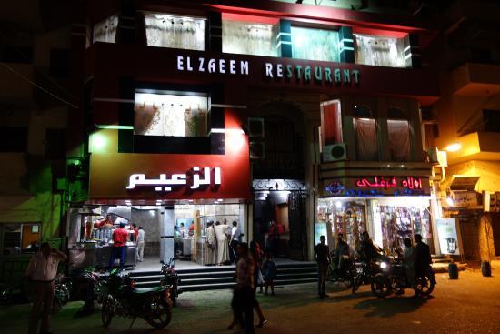 El Zaeem Restaurant