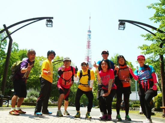 Running Tours Tokyo