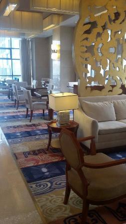 Radisson Blu Hotel Liuzhou : Club Lounge