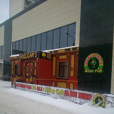Hooligan's Irish Pub