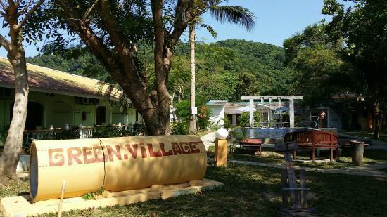 Green Village Langkawi: resort4
