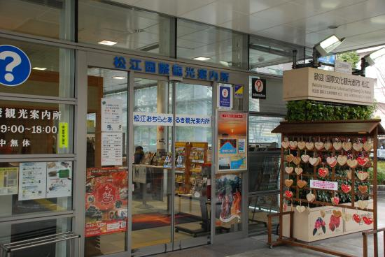 ‪Matsue Tourist Information Center‬