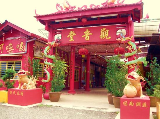 Tras Road Chinese Temple